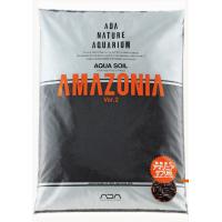 ADA Aqua Soil Amazonia Ver.2 9Liter